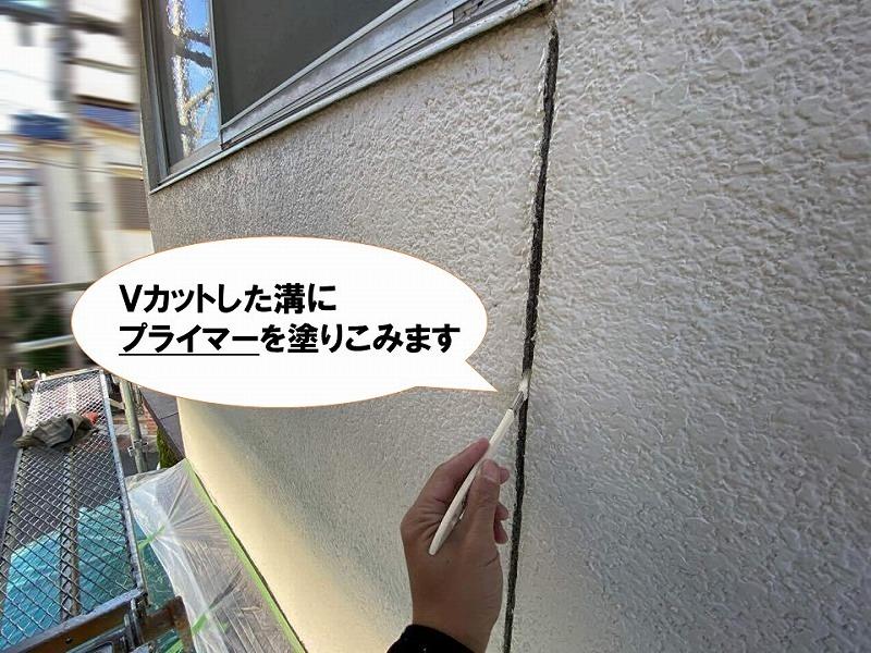 【雨漏り補修の工程】ひび割れにプライマー塗布