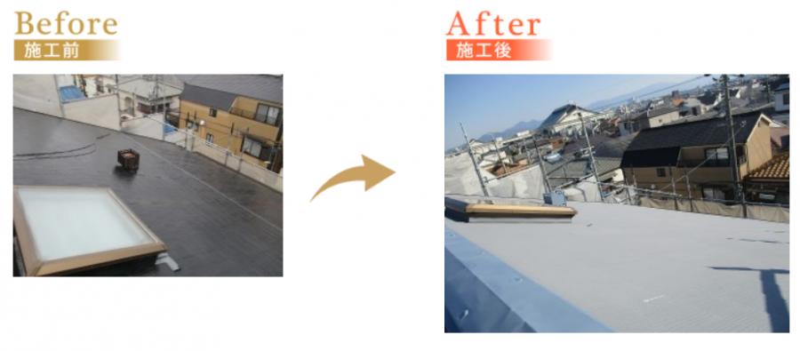 屋根塗装見積もり例