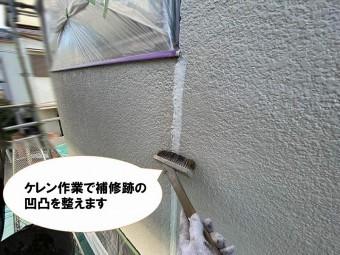 【雨漏り補修の工程】コーキングでの補修跡を整える
