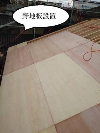葺き替え工事 野地板設置