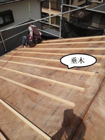 葺き替え工事 垂木設置
