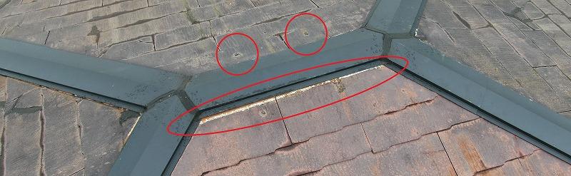 屋根材の留め器具劣化