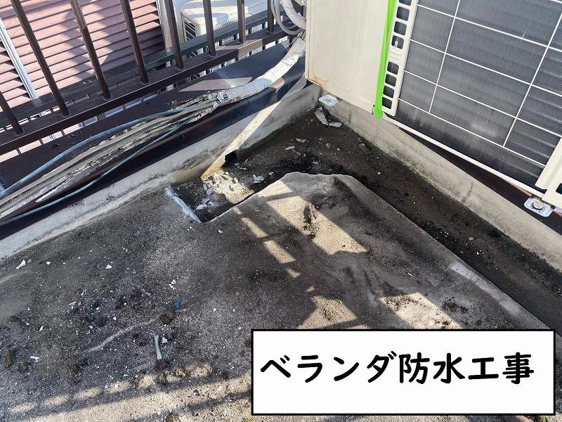 松原市 工場のベランダ床ひび割れ・剥がれで水がたまる【防水工事】
