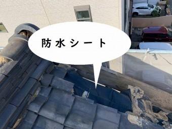 瓦屋根補修・防水シート