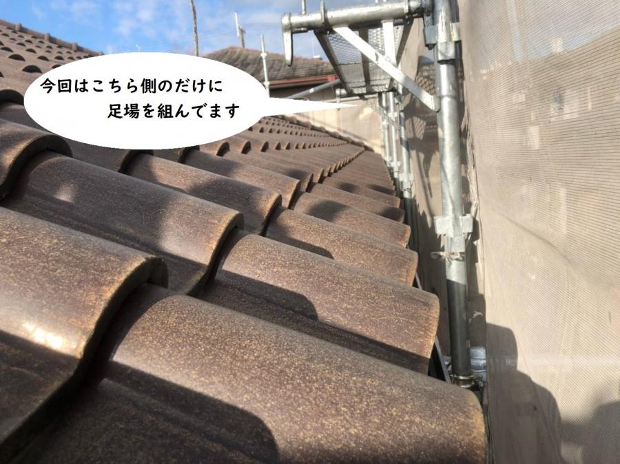 藤井寺市にて瓦屋根にズレがあり、屋根修理を行いました