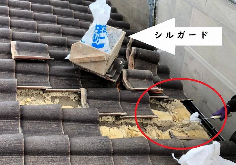 屋根補修シルガード