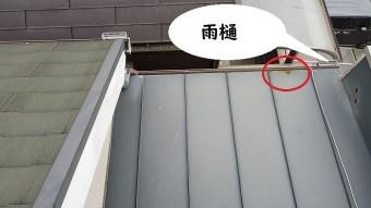 ガンバリウム鋼板・劣化