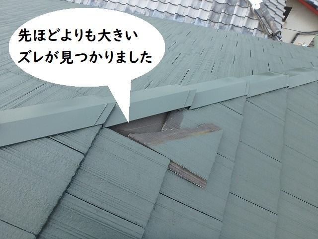 屋根メンテナンス 台風被害