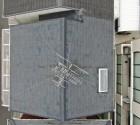 ドローン撮影屋根形状
