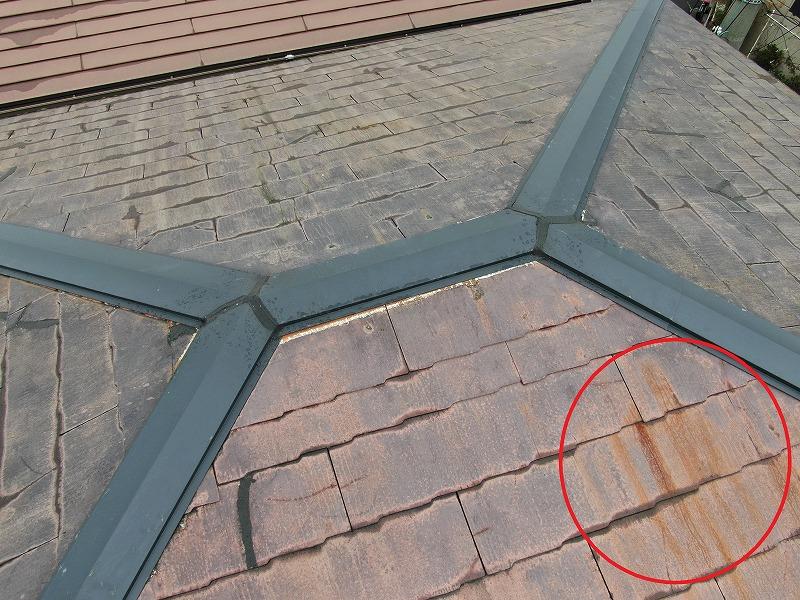 屋根の一部に発生したサビ
