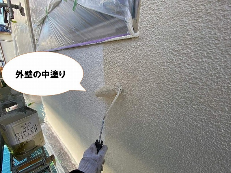 【雨漏り補修の工程】補修跡の中塗り