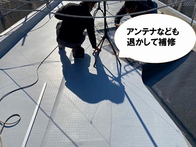 【屋上修繕の工程】屋上のアンテナも退かして補修工事
