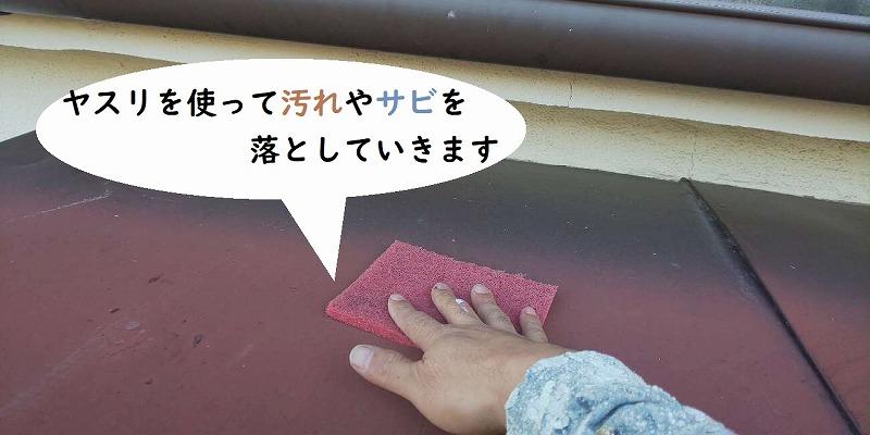 松原市 経年劣化による塗装工事【ベランダ支柱塗装と木部塗装】