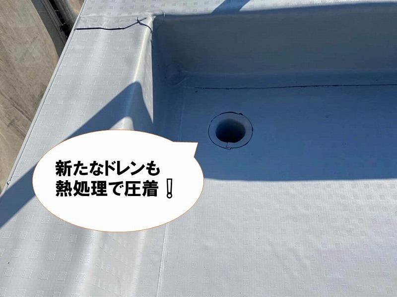 【屋上修繕の工程】ドレン周辺の防水修理