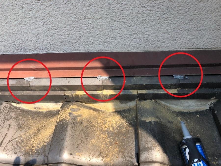 瓦のズレ修理