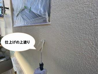 【雨漏り補修の工程】仕上げの上塗り