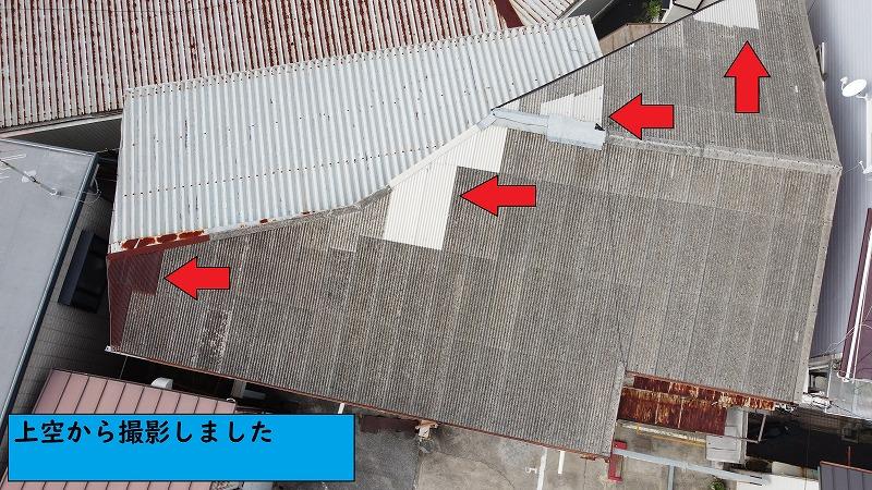 雨漏り修理箇所