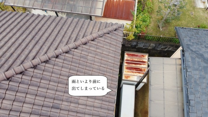 瓦屋根が雨といより前に出てしまっている