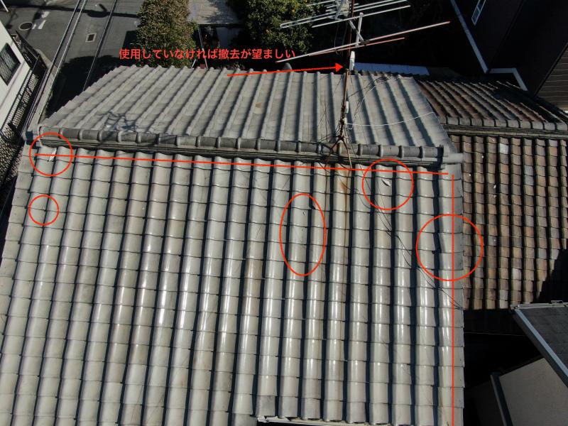 釉薬の屋根瓦
