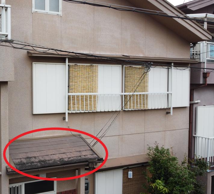 下屋根の劣化