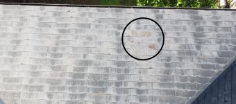 錆が生えたスレート屋根
