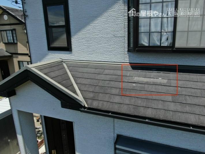 台風の強風によるスレート屋根の破損