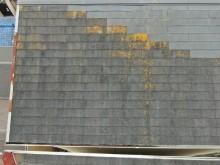 ドローンで上空から撮影したスレート屋根