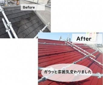 屋根塗装・外壁塗装