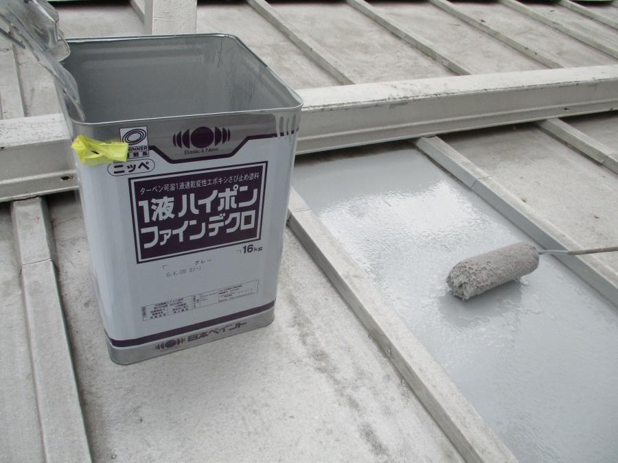 瓦棒屋根 雨漏り補修漏り補修