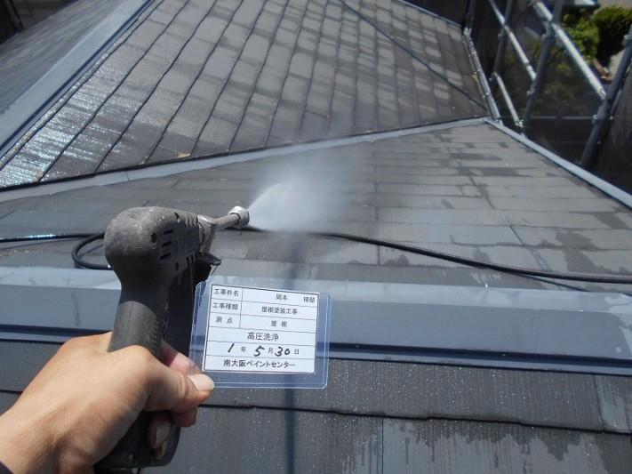 三井ホーム 塗り替え