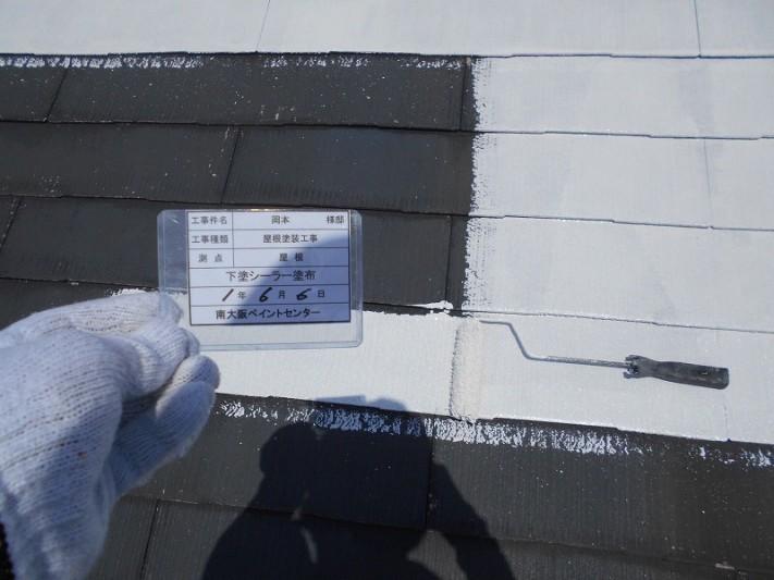 三井ホーム 下塗り