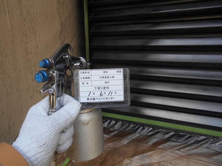 三井ホーム 雨戸塗装