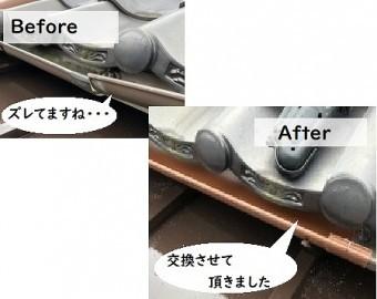 屋根修理・雨樋工事