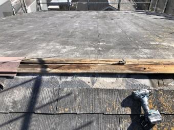 貫板の点検