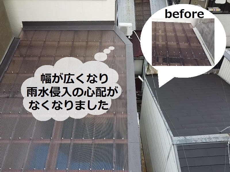東大阪市工場波板屋根雨漏り修理完成