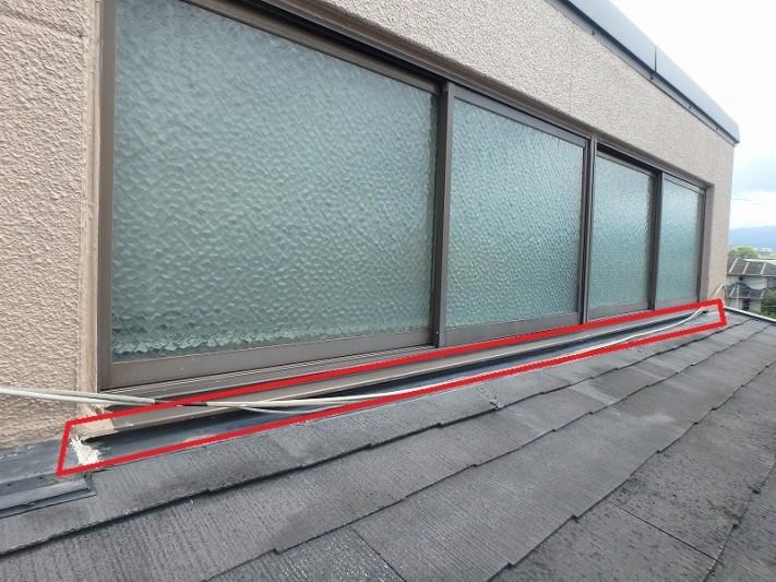 スレート屋根の雨漏り箇所