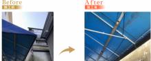 雨樋 屋根修理