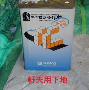 ff5fed9c117fcccc4386bbdf3cb81646-columns2